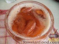 Фото к рецепту: Варенье из абрикосов без косточек