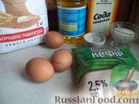 Фото приготовления рецепта: Простой рецепт блинов - шаг №1