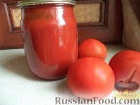 Фото к рецепту: Домашняя томатная паста