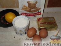 Фото приготовления рецепта: Пирожное на скорую руку к чаю или кофе - шаг №1