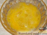 Фото приготовления рецепта: Пирожное на скорую руку к чаю или кофе - шаг №2