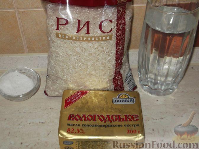 Что можно приготовить из рисовой каши