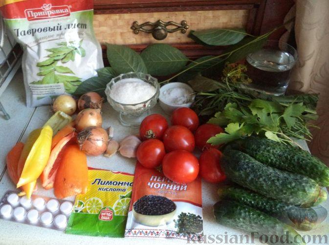 Рецепт супа с консервированной фасолью в томатном соусе рецепт с фото