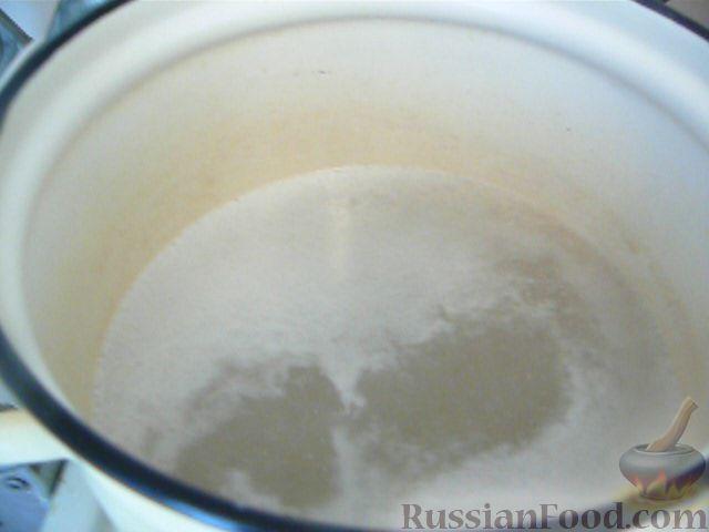 Фото приготовления рецепта: Суп с баклажанами - шаг №1