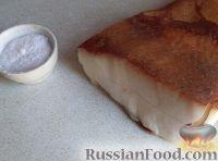 Фото приготовления рецепта: Сало соленое украинское - шаг №1