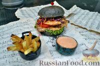 Фото к рецепту: Чёрный бургер с курицей
