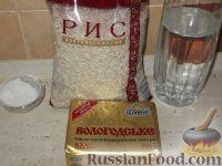 Фото приготовления рецепта: Каша рисовая рассыпчатая на воде - шаг №1