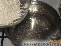 Фото приготовления рецепта: Каша рисовая рассыпчатая на воде - шаг №4