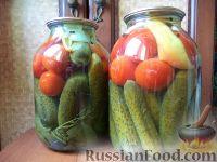 Фото к рецепту: Маринованные огурцы и помидоры (очень простой и вкусный рецепт)