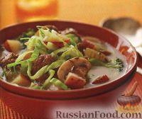 Фото к рецепту: Немецкий грибной суп с капустой и фаршем