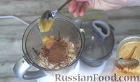 Фото приготовления рецепта: Протеиновый коктейль - шаг №4