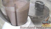 Фото приготовления рецепта: Протеиновый коктейль - шаг №5