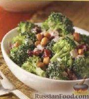 Фото к рецепту: Капустный салат с луком и клюквой