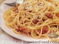 Фото к рецепту: Спагетти карбонара