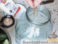 Фото приготовления рецепта: Консервированные огурчики на зиму - шаг №2