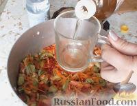 Фото приготовления рецепта: Салат из зеленых помидоров - шаг №6