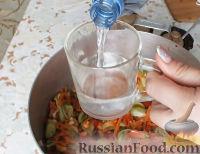 Фото приготовления рецепта: Салат из зеленых помидоров - шаг №7