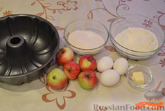 Как приготовить шарлотку из яблок в духовке видео