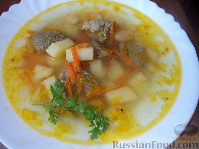 как сварить суп с фасолью и с мясом