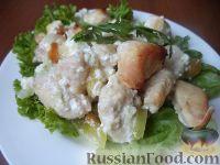 Рецепт куриного филе в сливочном соусе