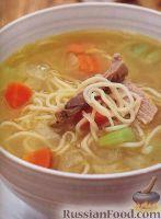 Фото к рецепту: Быстрый суп с индейкой и спагетти