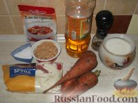 Фото приготовления рецепта: Котлеты из моркови - шаг №1