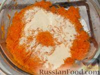 Фото приготовления рецепта: Котлеты из моркови - шаг №5