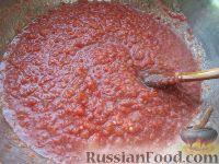Фото к рецепту: Аджика (1)