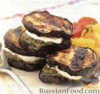 Фото к рецепту: Жаренные на гриле баклажаны с сыром  и соусом песто