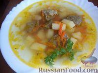 Фото к рецепту: Суп мясной с фасолью