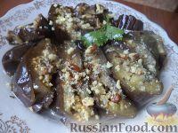 Фото к рецепту: Баклажаны, маринованные по-грузински