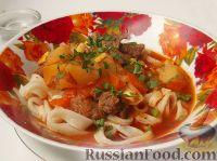 Фото к рецепту: Лагман по-кыргызски