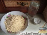 Фото приготовления рецепта: Мамалыга - шаг №1