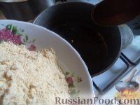 Фото приготовления рецепта: Мамалыга - шаг №3