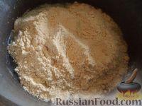 Фото приготовления рецепта: Мамалыга - шаг №5
