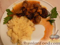 Фото к рецепту: Говядина с черносливом