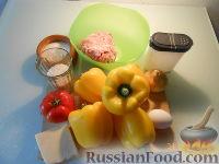 Фото приготовления рецепта: Ленивые перчики - шаг №1