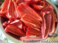 Фото приготовления рецепта: Перец по-одесски - шаг №1