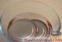 """Фото приготовления рецепта: Баклажаны """"как грибы"""" (с чесноком) на зиму - шаг №3"""