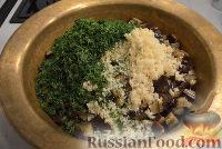 """Фото приготовления рецепта: Баклажаны """"как грибы"""" (с чесноком) на зиму - шаг №4"""
