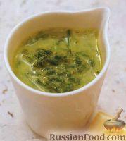 Фото к рецепту: Эстрагоновый соус