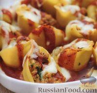 Фото к рецепту: Фаршированные ракушки