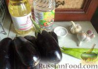 """Фото приготовления рецепта: Баклажаны - """"грибочки"""" - шаг №1"""