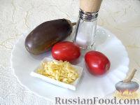 Фото приготовления рецепта: Горячая закуска из баклажанов и помидоров под сыром - шаг №1