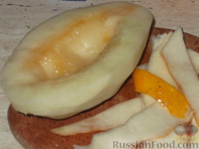 рецепт приготовления концентрированных дыни