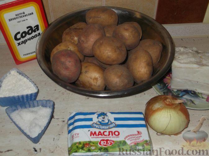 Фото приготовления рецепта: Печень индейки с луком - шаг №5