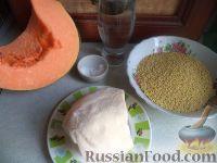 Фото приготовления рецепта: Пшенная каша с тыквой на воде - шаг №1