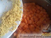 Фото приготовления рецепта: Пшенная каша с тыквой на воде - шаг №6