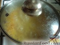 Фото приготовления рецепта: Пшенная каша с тыквой на воде - шаг №8