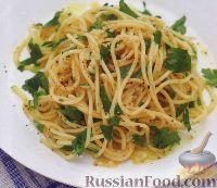 Фото к рецепту: Спагетти с чесночным маслом по-простому